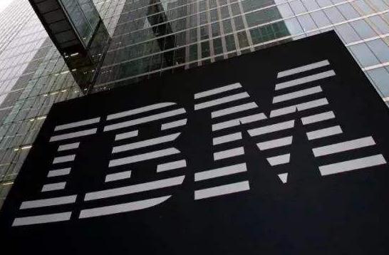 IBM第三季度营收同比下降2.6% 连续第三个季度下滑