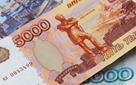 俄罗斯将于明年1月1日起实行累进税制 超六成俄罗斯人支持