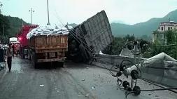 喀麦隆西部发生严重交通事故 53人死亡29人受伤