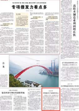 2020年济南地区生产总值破万亿元 同比增长4.9%