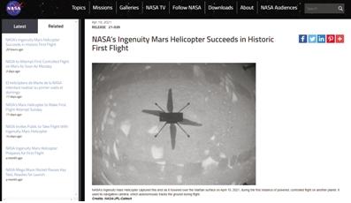 """""""机智""""号直升机火星首飞成功 飞行时间39.1秒"""