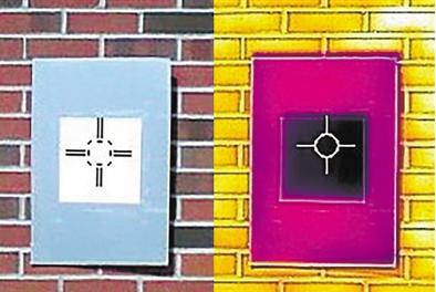 目前最白涂料可使建筑物降温 减少对空调的需求