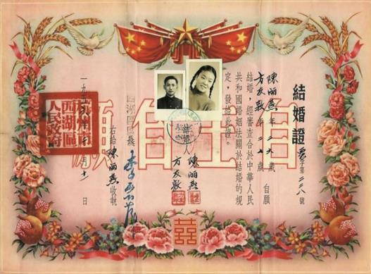 """""""百年婚书展""""展出 流淌的是百年浪漫和历史记忆"""