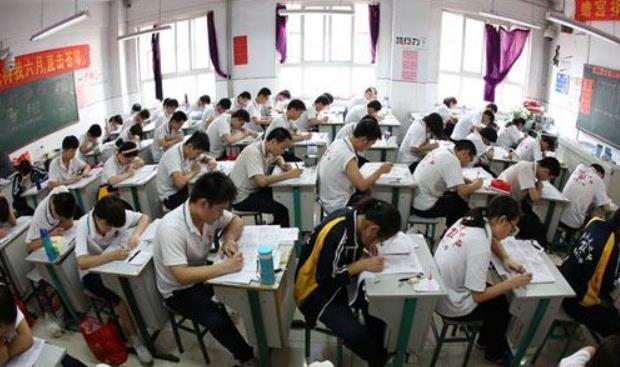 北京市高考报名人数为51738人 全市设17个考区90个考点