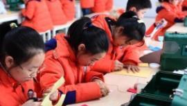京津冀区域提升教育发展优质均衡水平 鼓励优质中小学跨区域合作办学