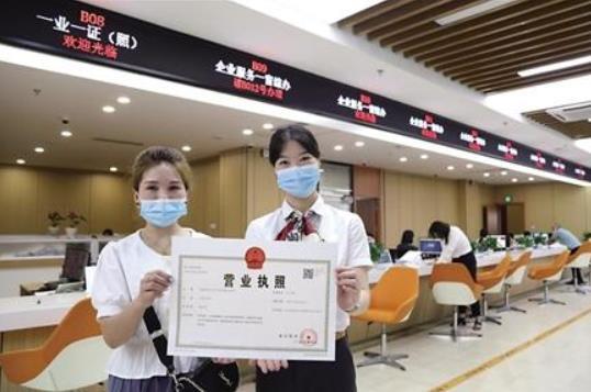 """""""一码通行""""营业执照重庆首发 通过三大突破实现三个率先"""