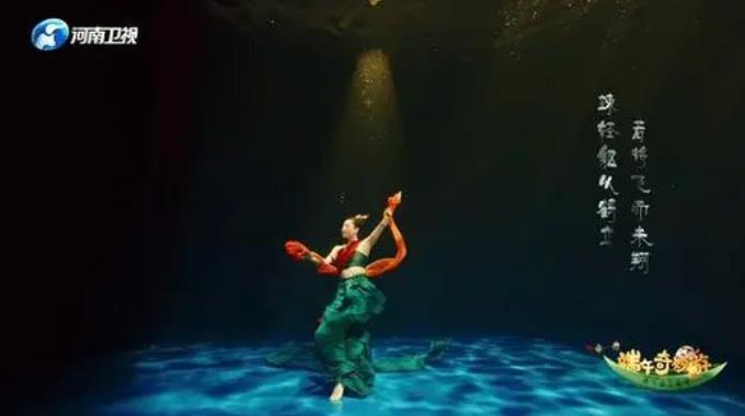 """水下舞蹈《洛神水赋》惊艳全网 """"水下洛神""""到底是怎么拍出来的?"""